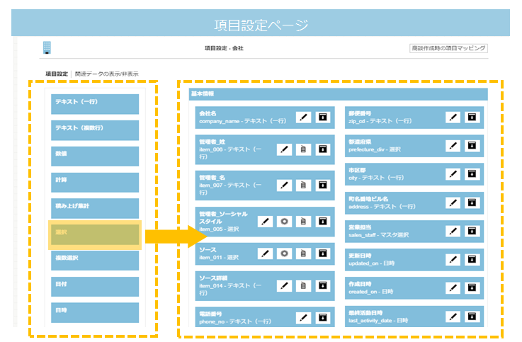 chikyu_step1.png (81 KB)