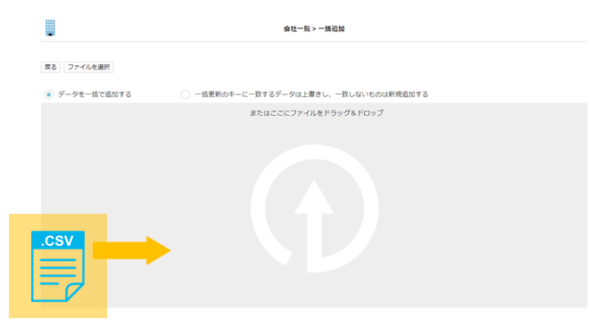 chikyu_step2.png (27 KB)