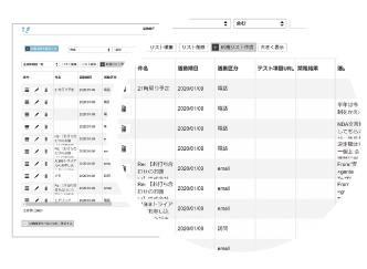 chikyu_1.png (38 KB)